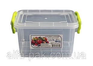 Контейнер пластиковый Lux 0,8 л