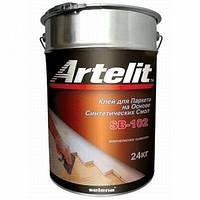 Artelit клей для паркета на основе синтетических смол SB 102 (24 кг)