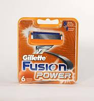 Сменные кассеты Gillette Fusion Power 6 шт (Германия,качество протестировано мужчинами нашей компании)