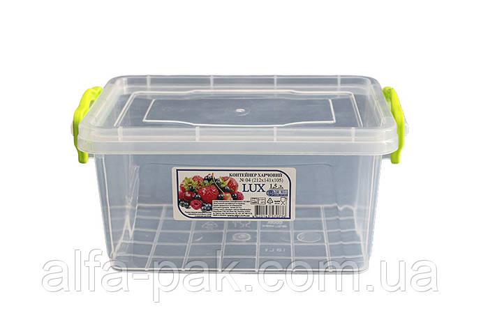 Контейнер пластиковый Lux 1,5 л, фото 2