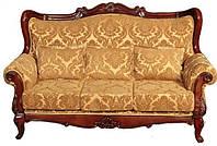 """Классический трехместный диван """"Classic 620-3 """""""