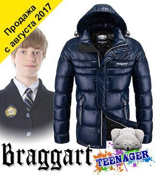 Молодежные теплые куртки, фото 2
