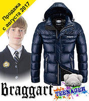Молодежные теплые куртки