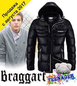 Молодежные модные куртки