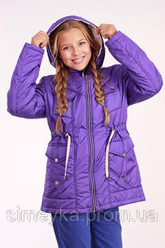Куртка (парка) для девочки демисезонная Лера на рост 146 см, цвета в ассорт.