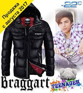 Молодежные стильные куртки