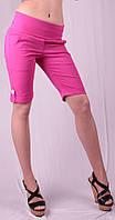 Бриджи женские утяжка с кнопками на манжетах, розовый