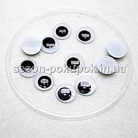 Подвижные глазки для игрушек d-15мм (упаковка 50 шт)