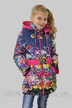 Куртка  для девочки осень-весна Анна на рост 140 см, цвета в ассорт.