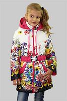 Куртка  для девочки осень-весна Анна на рост 134 см, цвета в ассорт.
