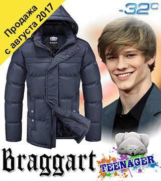 Куртки подростковые 2016 зимние