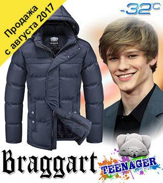Куртки подростковые 2016 зимние, фото 2