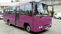 Аренда автобуса на 27 мест