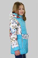 Куртка-трансформер (куртка/жилетка 2в1) для девочки демисезонная Сильвия на рост 134 см, цвета в ассорт.