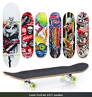 Детский скейтборд Satellite MS 0355 HN, КК