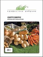 Добриво 'СКОТТС ЕВЕРРІС' для коренеплодів (20 г)
