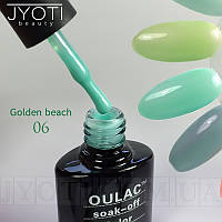 """Оul`ac Golden Beach"" 10ml №6"