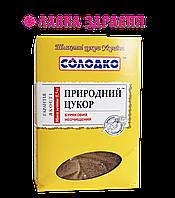 Природный буряковый сахар прессованный, 500 г