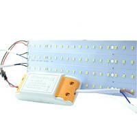 Комплект светодиодных линеек для растрового светильника SMD 2835 (144 LED/komplekt) IP20 Белый