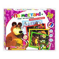 Игра с магнитами для детей Маша и медведь
