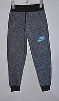 Детские спортивные штаны на флисе для мальчика Nike 8-13 лет