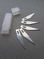 Дополнительные насадки для макетного ножа, стандартный размер,5 шт
