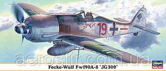 Fw190a-8 JG300 1/72 HASEGAWA 00928