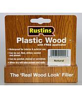 Мастика для заделки трещин и отверстий в древесине Plastic Wood Natural (натуральный)