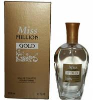 "Вода туал. Львов 50 мл ""Miss Million gold"" женск."