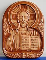 """Резная икона из дерева """"Спаса Вседержителя"""" (145х200х18), фото 1"""