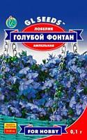 Семена Лобелии Голубой Фонтан ампельная