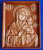 Икона Божией Матери «Неувядаемый Цвет» («Благоуханный Цвет») (160х200х18)