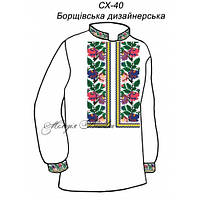 Сорочка для хлопчика №40 Борщівська дизайнерська c18cbc530ffef
