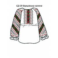Сорочка для дівчинки №39 Борщівська калина