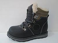 Детская зимняя обувь оптом .Сапоги для мальчиков от фирмы-Солнце  разм (с 27-по 32)