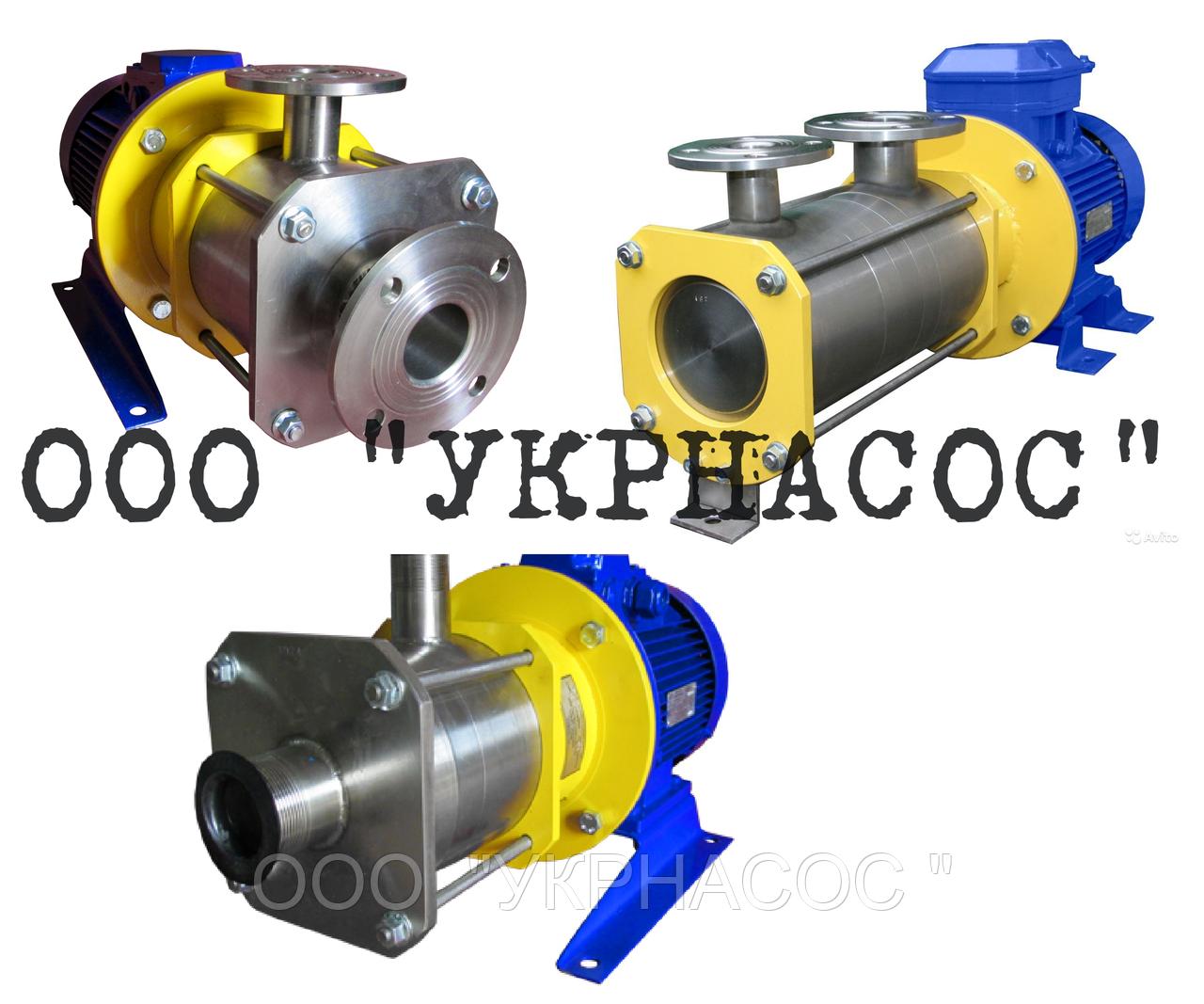 Насос ЦНСк 300-80