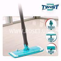Универсальная швабра - Titan Twist Mop