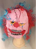 Маска  Страшного Клоуна - маска на праздник, маска на Хэллоуин!