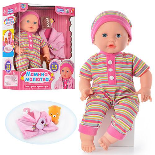 Пупс интерактивный Baby Born М 2135 Limo Toy