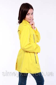Плащ-ветровка для девочки Эльза на рост 152 см, цвет лимонный