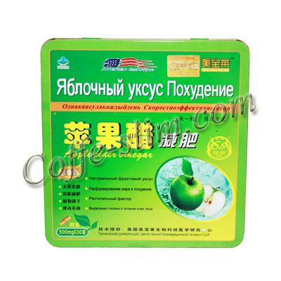 Яблочный уксус для похудения в таблетках, капсулах — применение