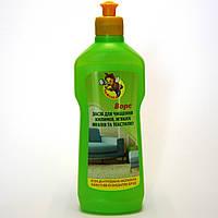Средство для чистки ковров, обивки мягкой мебели и текстиля Бджілка 500 мл