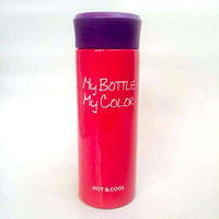 Стильный термос My Bottle для горячих и прохладных напитков (розовый)  , фото 1
