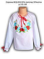 """Вышиванка для девочки ''Польові квіти"""""""