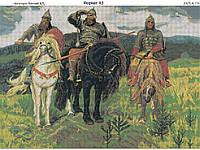 """Схема для вышивки бисером """"Богатыри"""" Васнецов В.М."""