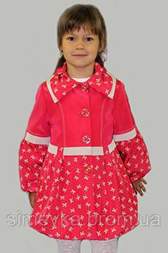 Плащ-ветровка для девочки Бантик на рост 110 см, цвета в ассорт.