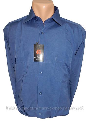 Рубашка мужская длинный рукав однотонная карман