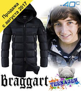 Куртки подростковые нужные зимние, фото 2