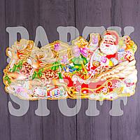 Новогодние украшения Дед Мороз из бумаги 39х20 см