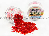Блёстки Magic Sparkles - Red - Красный